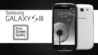 Como Tirar Print da Tela ( Galaxy S3 )