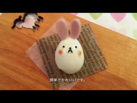 How to make a little rabbit using a quail egg うずらのミニウサギの作