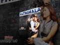 Pathshala Nepali Full Movie Raj Gautam Menuka Giri Lb Katuwal