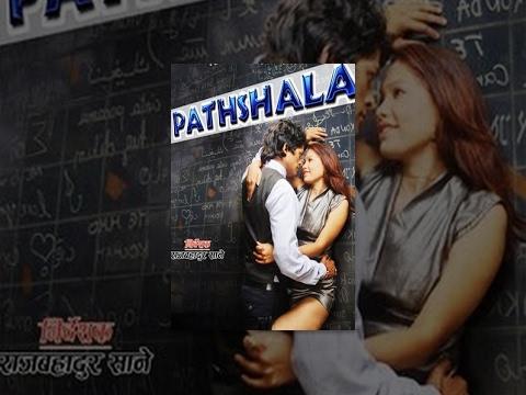 PATHSHALA | New Nepali Full Movie | Raj Gautam, Menuka Giri, LB Katuwal