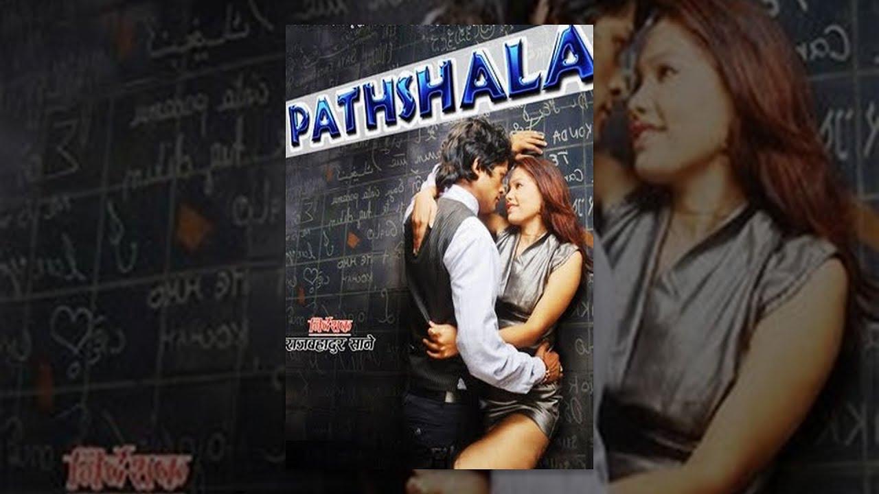 Download PATHSHALA   New Nepali Full Movie   Raj Gautam, Menuka Giri, LB Katuwal