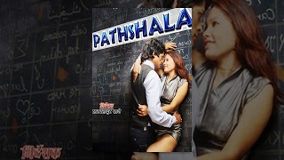 PATHSHALA | Nepali Full Movie | Raj Gautam, Menuka Giri, LB Katuwal
