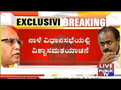 'ಸುಪ್ರೀಂ' ಟೆಸ್ಟ್ With Ranganath | SC Orders CM Yeddyurappa To Prove Majority Tomorrow