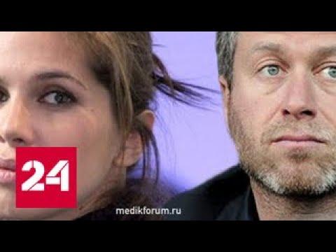 Абрамович разводится с Жуковой