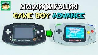 Game Boy Advance AGS-101 Mod. Ставим экран с подсветкой!