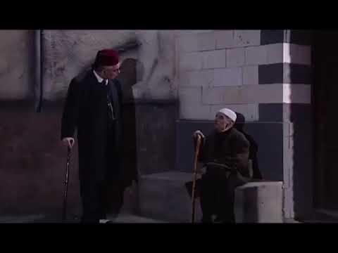 ابو محمود ومأمون بيك باب الحاره