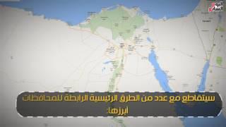 بالفيديو..7 معلومات عن الطريق الدائرى الإقليمى.. أهمها منع دخول الشاحنات للقاهرة