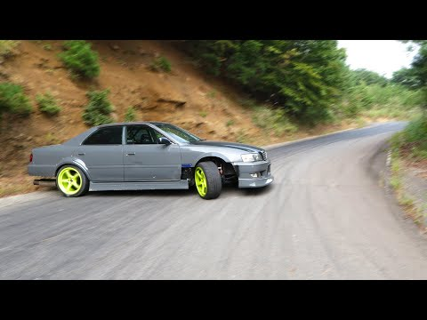 TOUGE ATTACK WITH JZX100 DRIFT MISSILE!