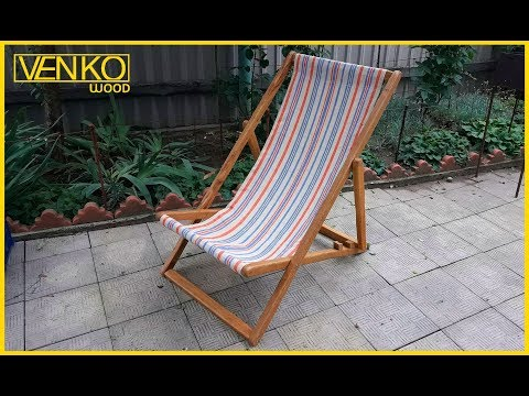 Кресло - Шезлонг | Chair - Lounger | Deckchair