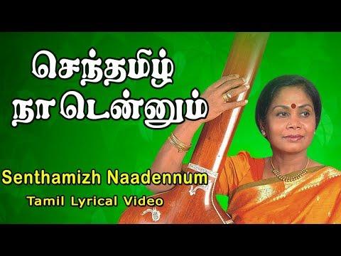 Senthamizh Naadennum Lyrical Video   Singer : Bhushany Kalyanaraman   Anush Audio