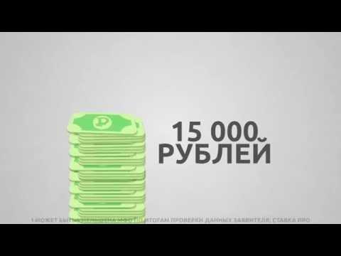 Быстрые онлайн займы по всей России