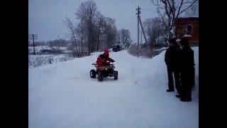 прикол 2016 квадроцикл  на снегу это круто.(Очень прикольное и смешное видео посмотрите не пожалеете!!!, 2016-01-24T12:00:09.000Z)