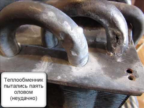 Запаять теплообменник горелкой Уплотнения теплообменника Sondex S600 Самара