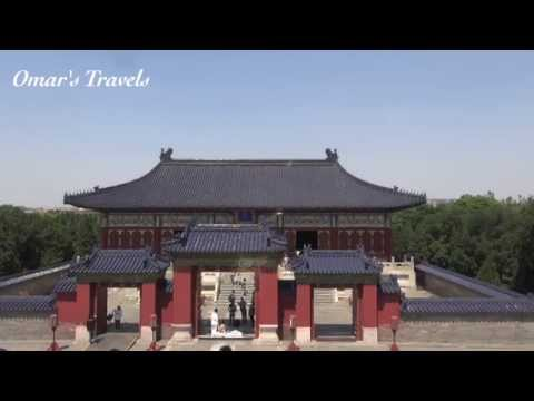 Beijing city attractions