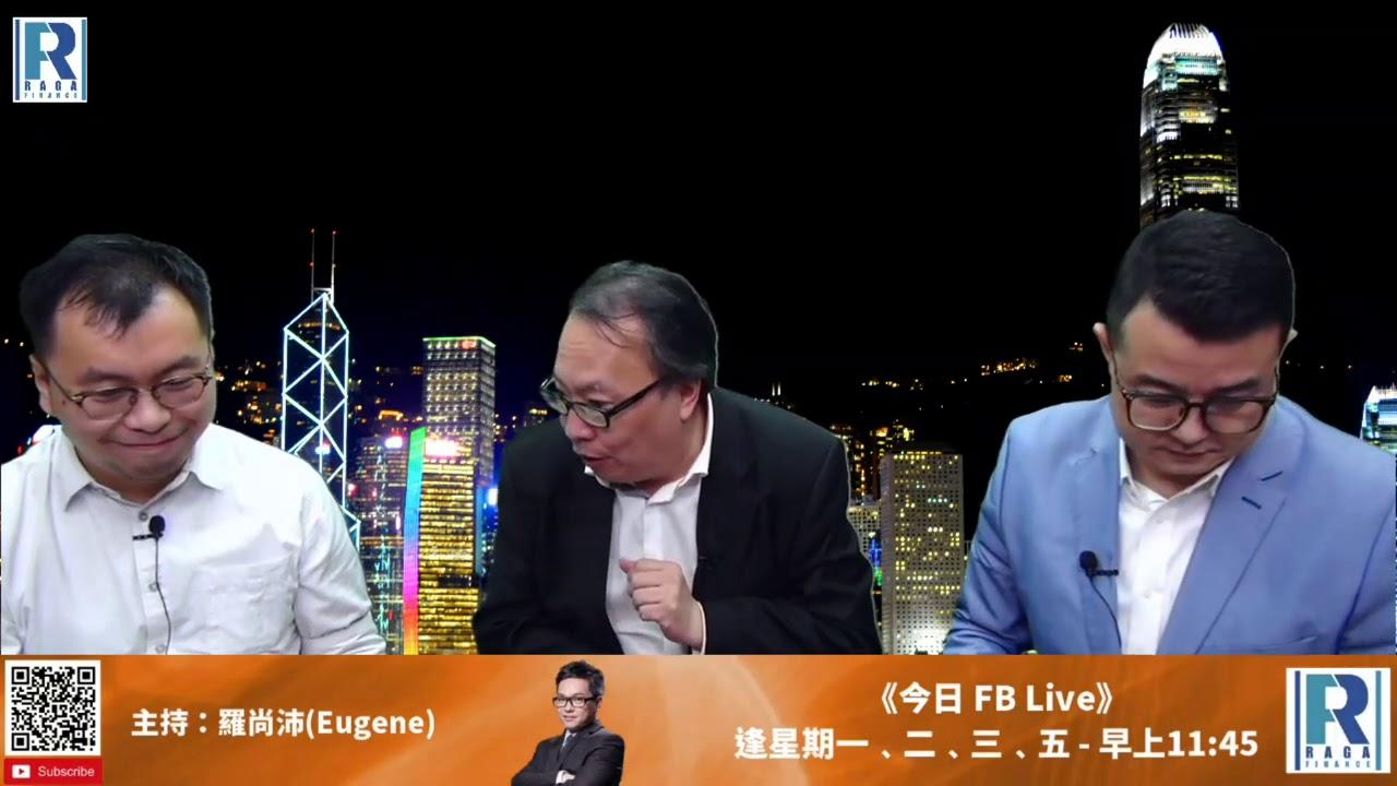 Download 《錢錢錢打到嚟》20200918 Part 1/5 : 中國鐵塔窩輪策略,小米,阿里巴巴