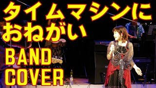 千葉県旭市で活動中のアマチュアバンドWINDSです。 少し前になりますが2...