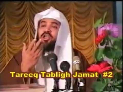 Tareekh E Tablighi Jamaat Part 12 By...