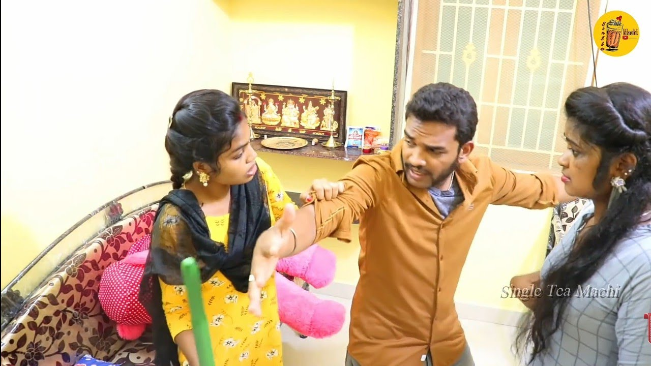 2nd Marriage Prank | 2nd Wife Prank |  SriVasanth - Reetha | Reignson | Single Tea Machi