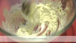 Закуска из хурмы с сырной начинкой