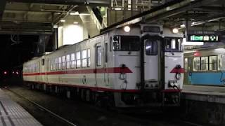 八戸線 キハ40系構回450D 八戸駅発車 2018年3月9日