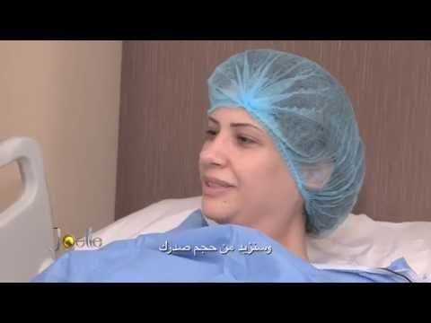 حلقة رشا في برنامج جويل -  The Big makeover for Rasha -Joelle Show