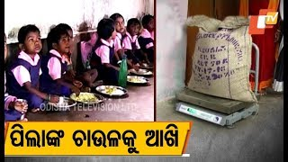 Irregularities alleged in distribution of rice to Anganwadi centres in Nabarangpur