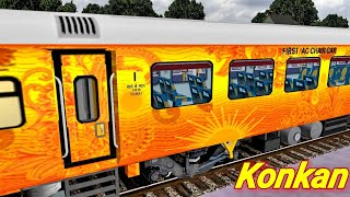 Tejas Express In Konkan Railways    Kudal To Sawantwadi Road Short Journey    MSTS Konkan Railways