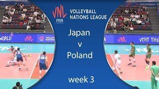 ملخص | اليابان وبولندا | Japan v Poland | Highlights | Week 3 | VolleyBall Nations League 2018