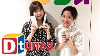 STVラジオ『D-tunes』2019年5月18日放送 パーソナリティー:稲場愛香(J...