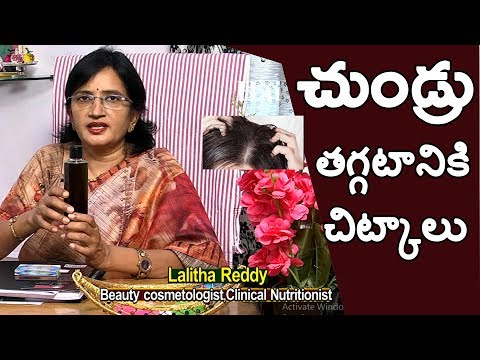 Everything You Should Know to Get Rid of Danruff l Lalitha Reddy Cosmetologist l Hai TV