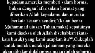 [7.39 MB] Terjemahan Surah Al Mujadalah
