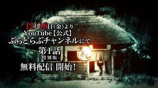 Watch Vlad Love Anime Trailer/PV Online