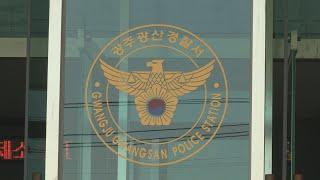 아파트 헌옷수거함서 권총실탄 50여발 발견돼 / 연합뉴스TV (YonhapnewsTV)