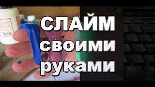 Как сделать лизуна хендгам (жвачка для рук) своими руками / Сделай сам! / Sekretmastera(, 2013-09-09T19:39:57.000Z)