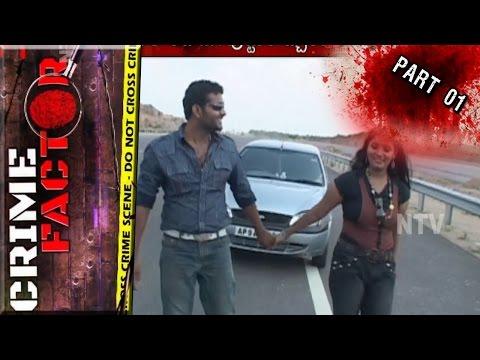 Lovers Long Drive Assassination Plan   Crime Factor Part 01   NTV