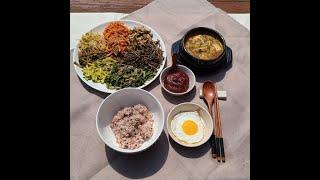 마지막 한 숟갈까지 긁어 먹는 비빔밥 소스는 사과 고추…