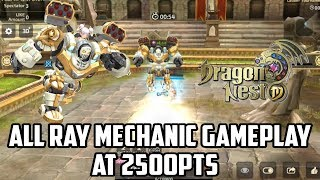 Red Dragon Nest Stage 1 Ray Mechanic Dragon Nest M/Awake