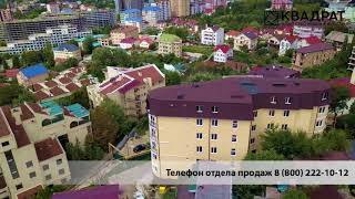 видео Отступы от границ участка при строительстве