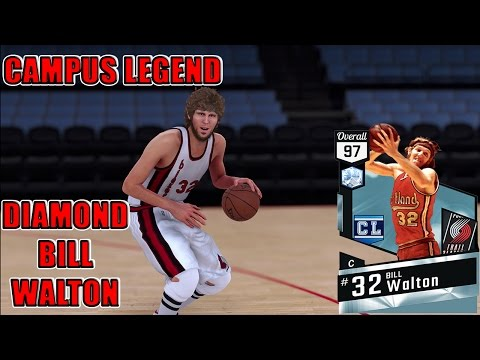 THE BEST DIAMOND CENTER IN THE GAME | BILL WALTON IS A GOD!!! | GAMEPLAY | NBA 2K17 | MY TEAM ONLINE