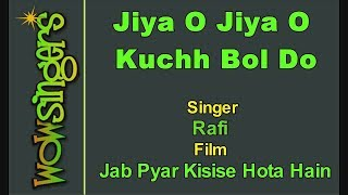 Jiya O Jiya O Kuchh Bol Do - Hindi Karaoke - Wow Singers