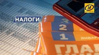 Упрощённая система налогообложения для ИП шников в Беларуси