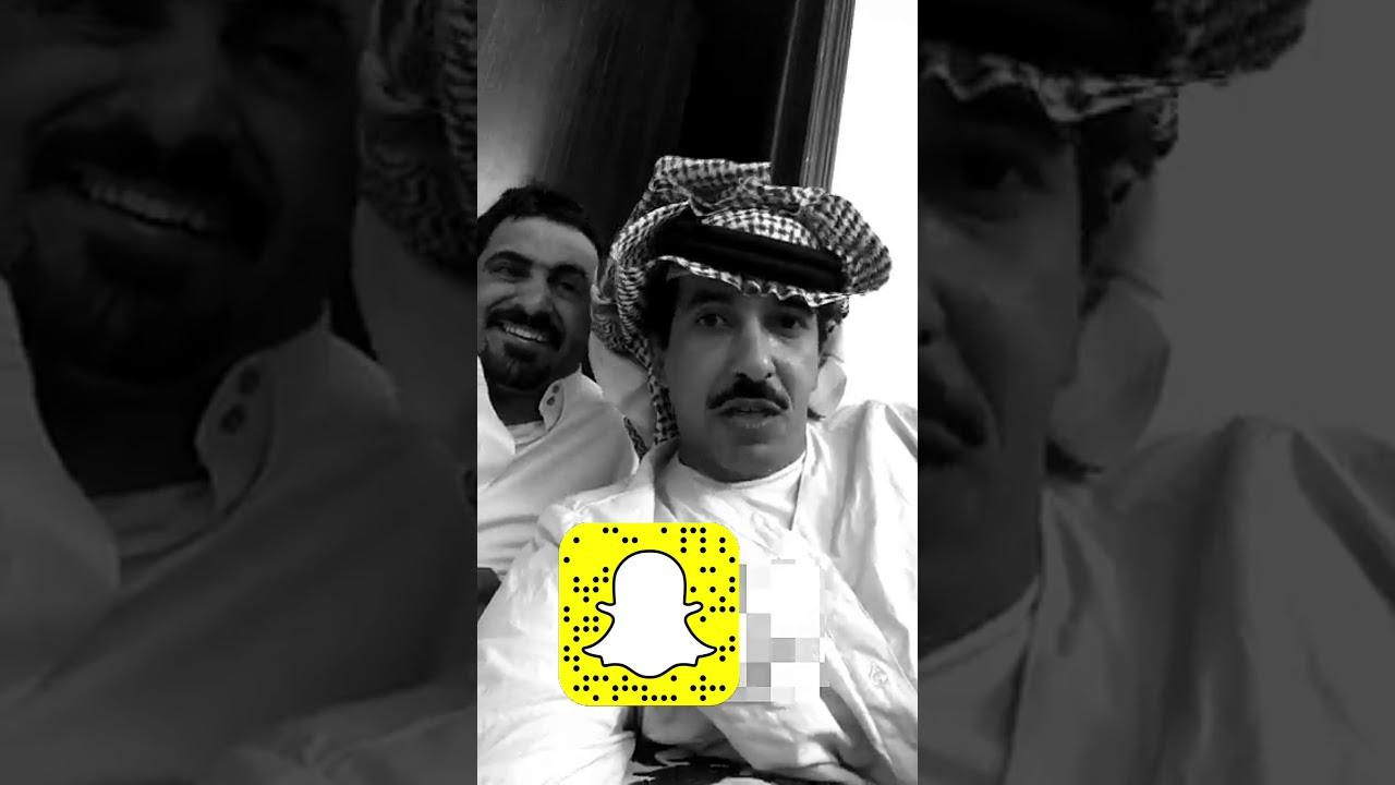 ابو بدر و سالفه سفرة البحرين Youtube