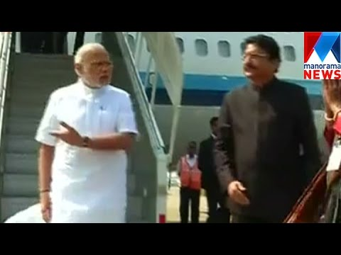 Prime Minister Narendra Modi Reaches Chennai For Paying Homage Jayalalithaa | Manorama News