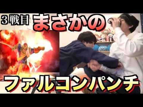 【大乱闘】負けたらフリスクカルピス一気飲み!!!!