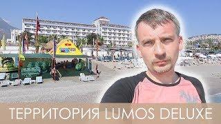 Как выглядит Lumos Deluxe resort в деталях?!
