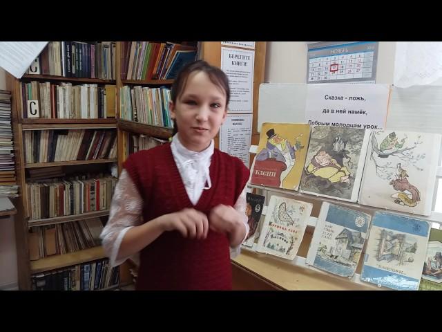 Изображение предпросмотра прочтения – РегинаГаязова читает произведение «Ворона и Лисица» И.А.Крылова