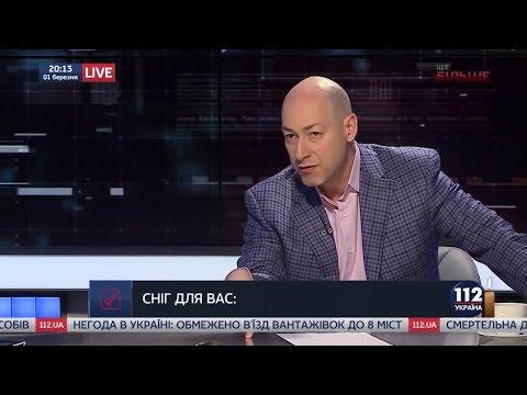 Гордон: Лидер 'Сокола' Богдан Федун призвал применить против меня оружие. Написал: 'Валите его!'