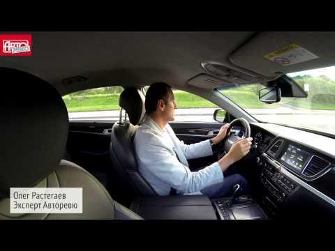 Авторевю. Hyundai Genesis в рубрике Примеряем на себя