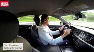 авторевю. Hyundai Genesis в рубрике «Примеряем на себя»