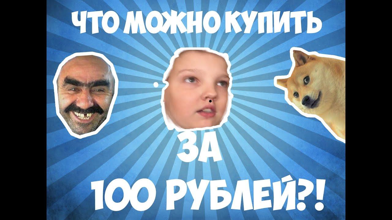 Вкусняшки Турции. Восточные сладости. №76 #NazarDavydov - YouTube